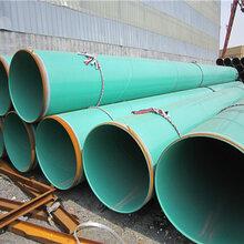 鄂尔多斯地埋3pe防腐钢管直销厂家