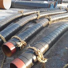 3pe防腐直缝钢管阜阳机械喷涂水泥砂浆防腐钢管