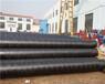 普通级3pe防腐直缝钢管装运方案-加强级-台湾新竹