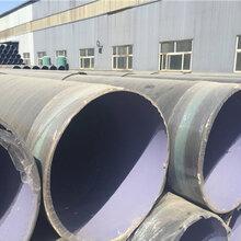 天然气山东泰安加强级环氧树脂防腐管道