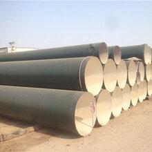 内热熔环氧粉末外聚乙烯防腐钢管贵州黔南招标情况