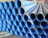 台湾排污防腐钢管 《市场报价》