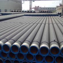 安徽合肥饮水用环氧树脂防腐钢管加强级