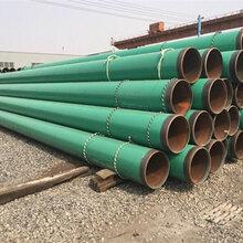 给排水河北沧州3pe防腐钢管