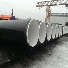 新疆喀什涂塑消防钢管走气
