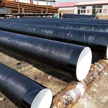 自贡河北3pe防腐保温钢管最低价格