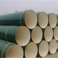 运城TPEP防腐直缝钢管小口径总公司经销处