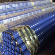 西藏昌都加强级环氧煤沥青防腐螺旋钢管的用途