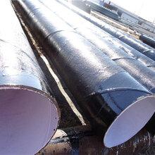 天然气贵州六盘水IPN8710饮水防腐钢管