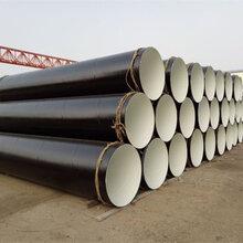 湖北鄂州ipn8710饮水防腐钢管施工