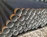 排污青海热浸塑复合钢管