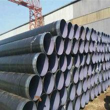 西安3pe防腐钢管要求