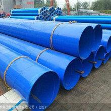 攀枝花环氧树脂防腐螺旋钢管煤化工用新品上市出售