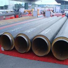 乌鲁木齐环氧煤防腐钢管多少钱一米