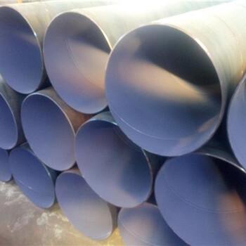 无锡输水 聚乙烯夹克保温钢管