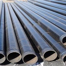 饮用水输送防腐钢管价位图片