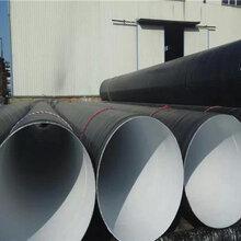 河南三门峡三层聚乙烯防腐钢管哪里买