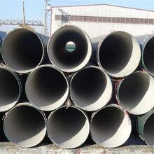 自来水专用防腐钢管批发商图片