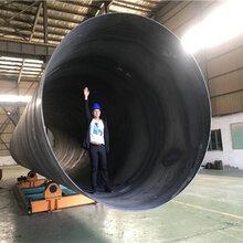 广东汕头防腐管道怎么连接