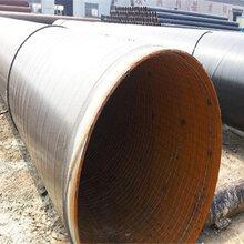 苏州3pe防腐钢管标准