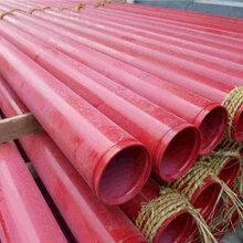 给排水江西南昌加强级环氧煤沥青防腐钢管