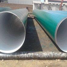自贡河北3pe防腐保温钢管服务质量