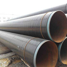 内蒙古通辽3pe防腐钢管批发价的用途