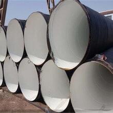 苏州3pe防腐钢管最低价格