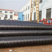排污石家庄污水管线专用内外环氧煤沥青防腐管道