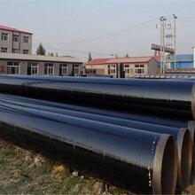 辽宁盘锦承插式防腐钢管多少钱一米图片