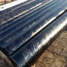 矿用阳泉小口径tpep防腐管道