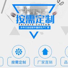 自贡河北3pe防腐保温钢管理论重量