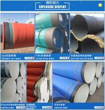 输水茂名特加强级环氧煤沥青防腐钢管