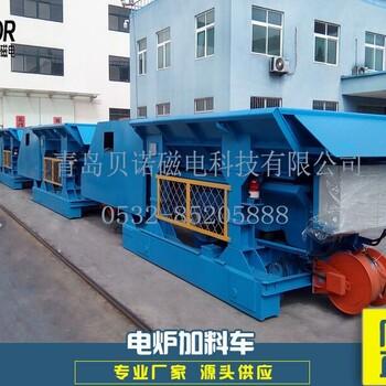 中频炉加料车电炉加料设备电炉振动加料车
