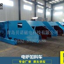 厂家直销振动加料车电炉上料机电炉炉料输送设备品质保证图片