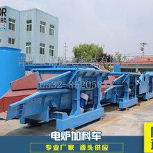 青岛厂家供应电炉震动加料机电炉上料机电炉炉料输送设备图片