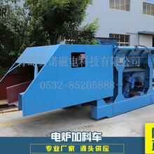 厂家直销振动加料车3t旋转振动加料车电炉炉料输送车品质保证图片
