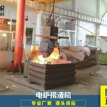 环保节能电炉捞渣设备中频电炉捞渣机熔炉捞渣设备