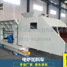 直销振动加料车钢厂输料车电炉加料机品质保证图片