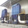 電爐除塵器生產廠家