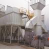 煉鋼廠除塵設備