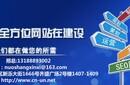 文具網站定制一站式采購便捷!_濟南諾商信息圖片