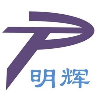 深圳文网文办理