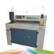 木皮拼缝机木皮拼接机无限长拼缝木皮拼接机