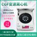 北弘CGF離心機一鍵式操作廠家直銷
