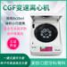 北弘CGF离心机一键式操作厂家直销