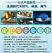 安徽環保燃油