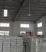 湖南客戶來到宏遠化工考察硬脂酸鎂廠家