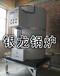重庆电茶水锅炉网购平台~36千瓦1.5吨电开水炉~24千瓦1吨电开水锅炉