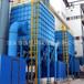 泊頭盛悅環保廠家生產布袋機械反吹除塵器氣箱脈沖袋式除塵器中央除塵系統